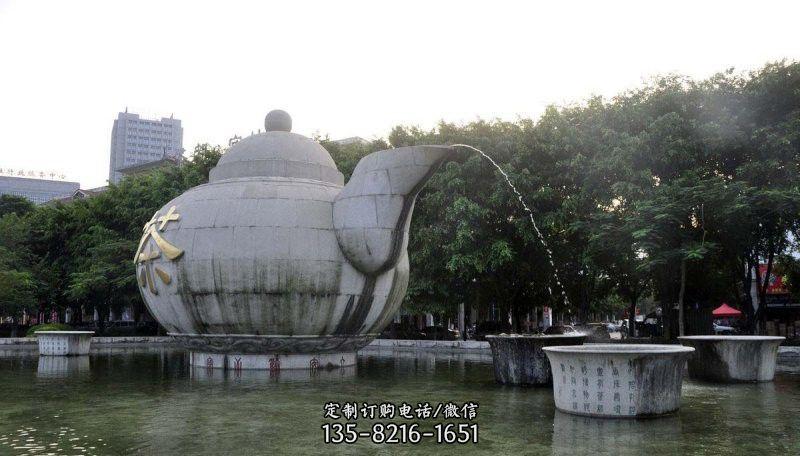 公园茶壶石雕-黄山石雕茶壶