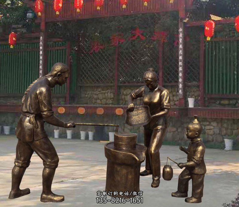 广场铜雕磨豆子人物雕塑