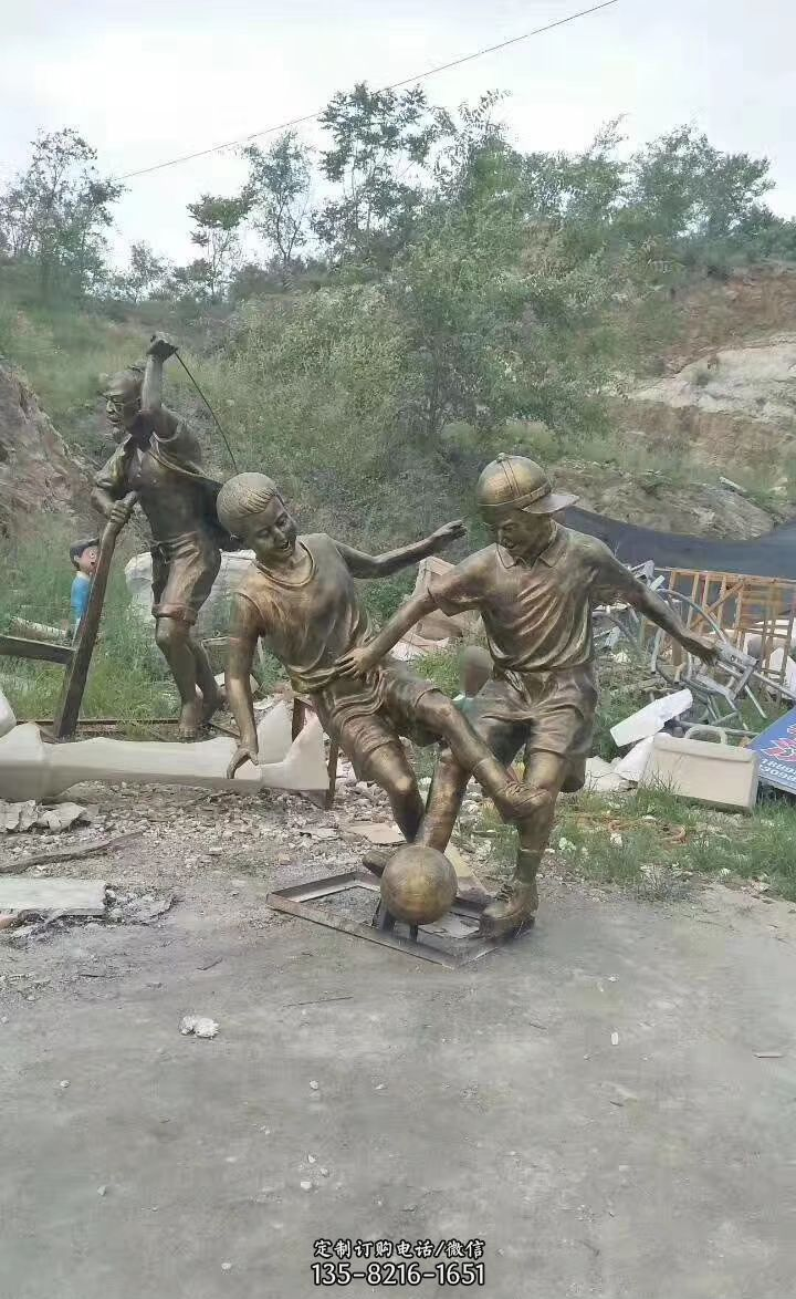 铜雕小孩童趣人物雕塑
