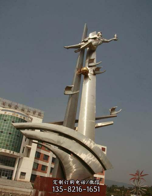 校园乘风破浪景观雕塑