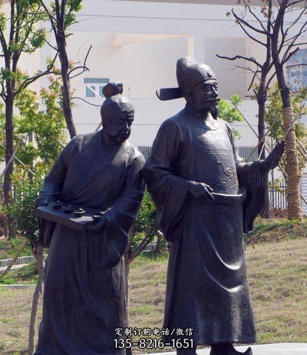 古代公园人物铜雕
