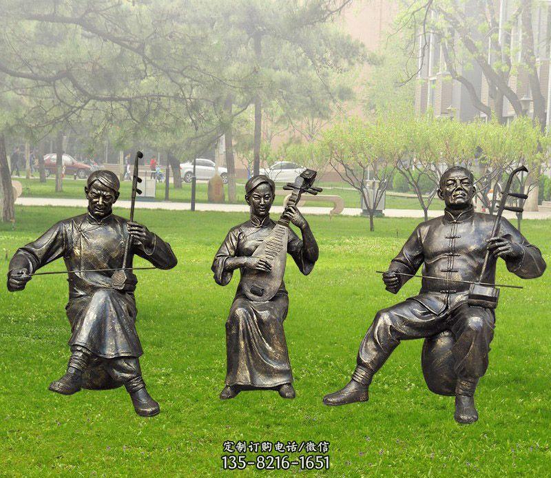戏曲伴奏人物铜雕