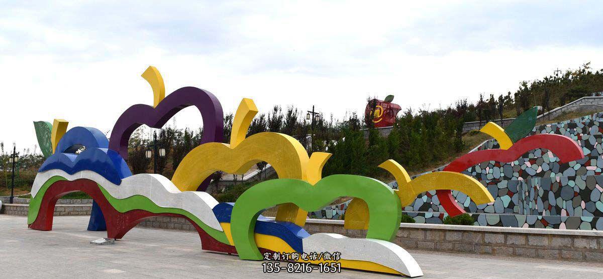 广场不锈钢抽象彩色苹果雕塑