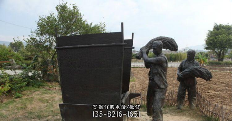 稻子脱粒的人物铜雕