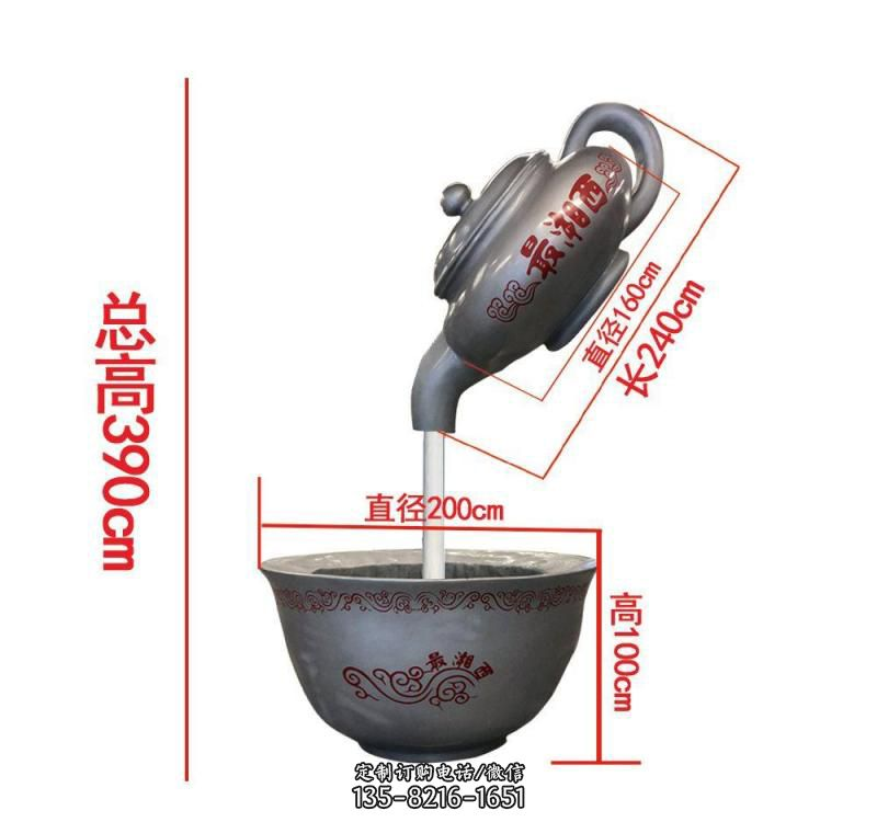 不锈钢镜面茶壶雕塑