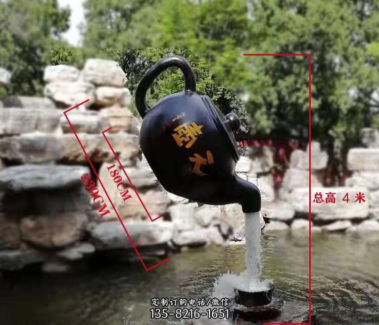 公园园林玻璃钢仿真茶壶天壶雕塑