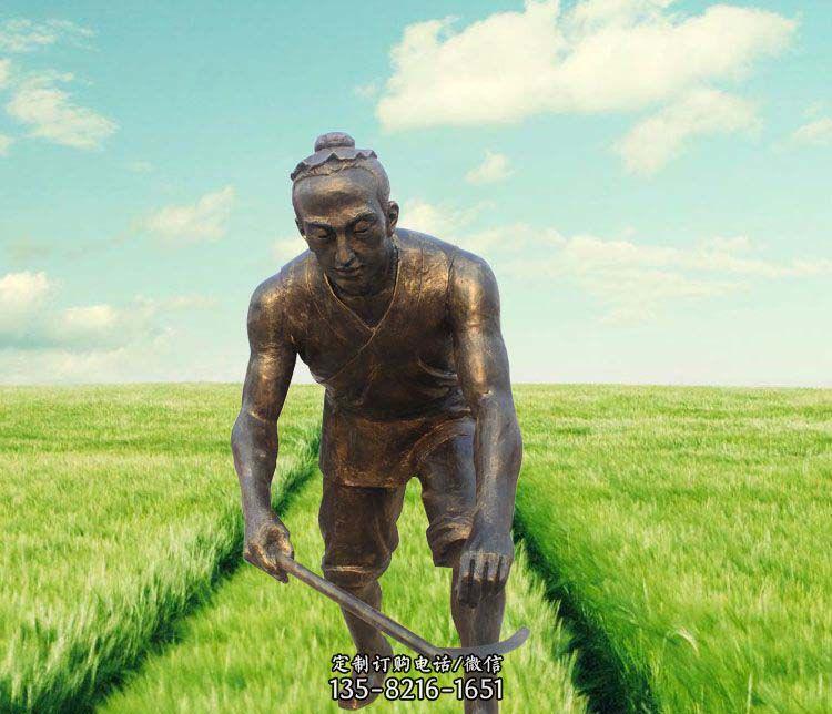 割稻子农耕人物铜雕