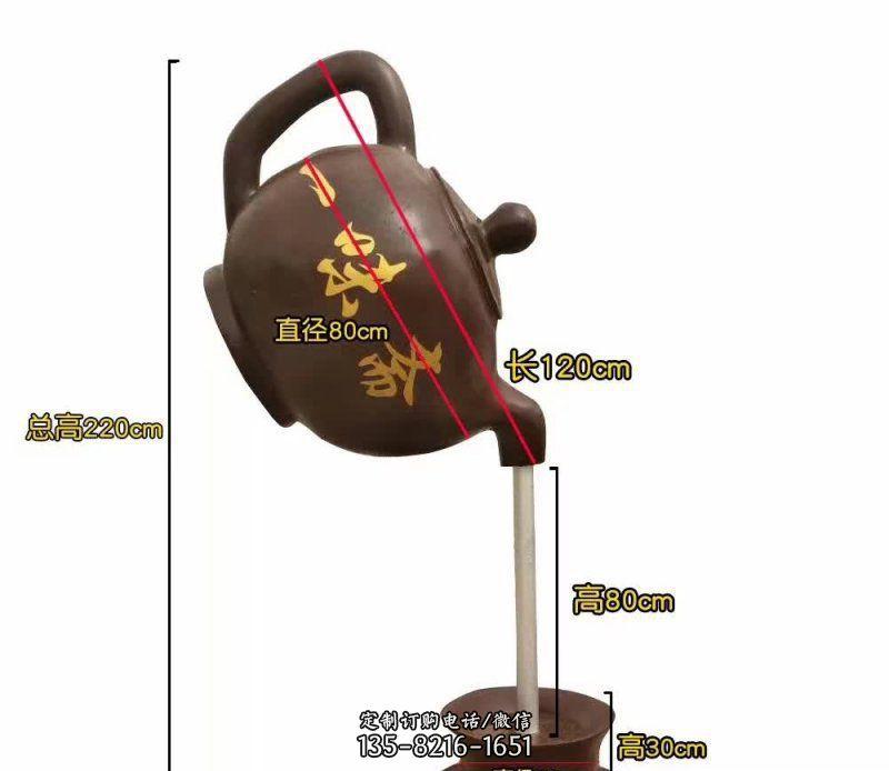 茶壶喷泉铜雕-仿大周浮雕茶壶