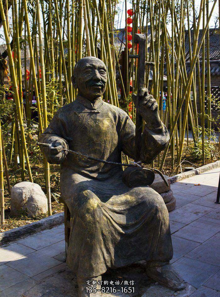 公园戏曲伴奏人物小品铜雕