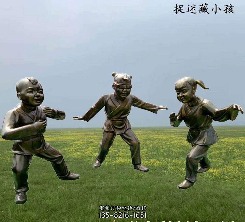 童趣人物铜雕-人物雕塑抽象