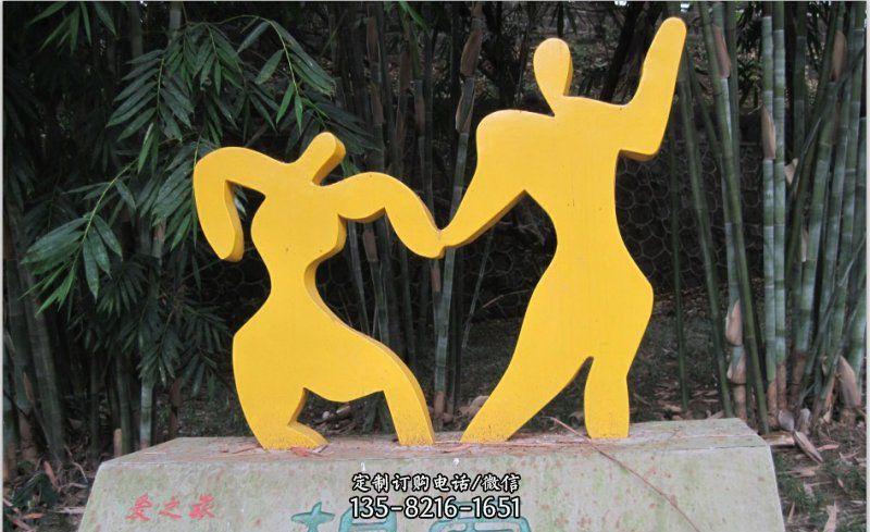 公园不锈钢抽象相爱人物雕塑